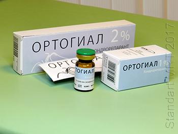 Лечение Ортогиалом в суставов Стандарт МРТ Ладожская