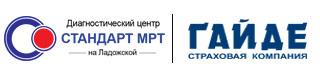 Договор СтандартМРТ в СПб и ГАЙДЕ